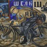 Пять женщин-художниц эпохи Советских времен.